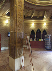 Ornate column in the lobby of the Urania Film Theatre (cinema) - بودابست, هنغاريا